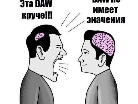 equalization.ru